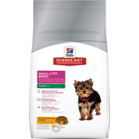 Hill's Science Diet Puppy Small & Toy Breed - 1.5kg