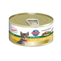 Hill's Science Diet Kitten Tender Dinners Chicken - 156g
