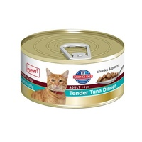 Hill's Science Diet Feline Adult Tender Dinners Tuna - 156g