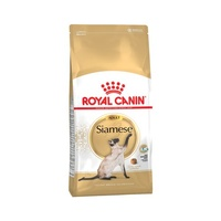 Royal Canin Siamese Cat Food - 4kg