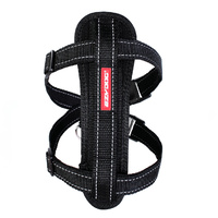 Ezydog Chest Plate Harness - Small (37-60cm) - Black
