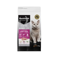 Black Hawk Feline Adult Cat Dry Food - Lamb - 1.5kg