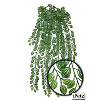 Round Variegated Leaf Silk Plant Reptile Decoration - 85cm (URS)
